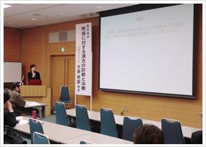 日本東洋医学会東海支部静岡県部会
