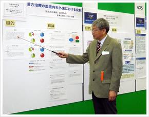 第109回日本内科学会総会・講演会