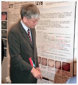 第63回日本東洋医学会学術総会