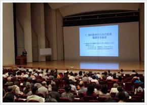 2012年10月7日講演会玉嶋貞宏